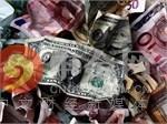Casino Online大爆发最高上扬至93.48 全球市场遭遇疯狂血洗