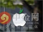 苹果CEO库克告诉特朗普:与中国贸易战是错误的