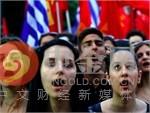 IMF提下周达成希腊援助协议 或缓解Casino Online颓势