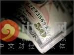 美债收益率盘整+全球股市下跌 Casino Online涨势或受限